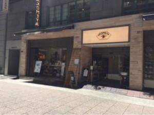 AKOMEYA TOKYO銀座