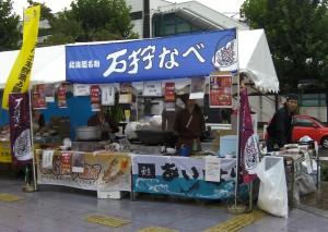 高田馬場まつり1