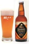 ABASHIRIプレミアムビール 330ml