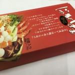 kanioyabun_o-003_1