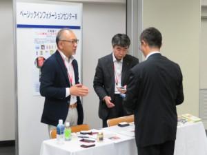 新製品・新サービス合同記者発表会3