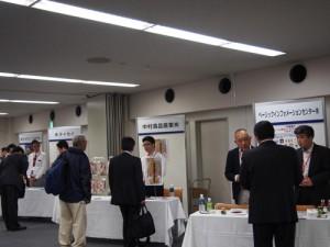 新製品・新サービス合同記者発表会4