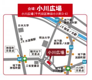 小川広場マップ