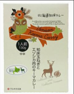知床玉ねぎとエゾジカ肉の キーマカレー 130g