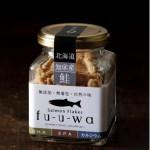 [fu-u-wa]鮭フレーク
