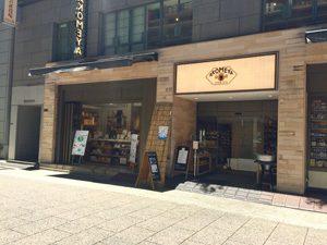 AKOMEYA銀座店