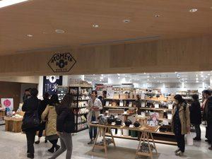 AKOMEYA新宿店
