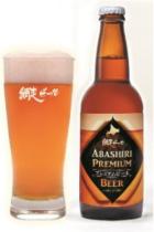 ABASHIRIプレミアムビール