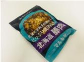 マルキタ北海道たれ漬け豚肉   450g  700円(税別)