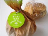 オニオンラスク      80g  650円(税別)