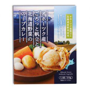 ごろっと帆立と北海道野菜のスープカレー310g